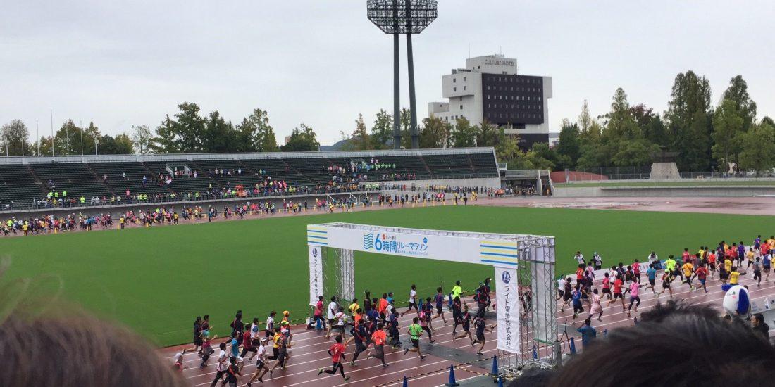 6時間リレーマラソン催事