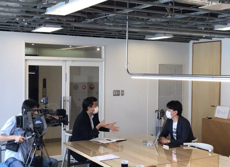 OHK岡山放送【ビズワン!】の番組に取り上げられました